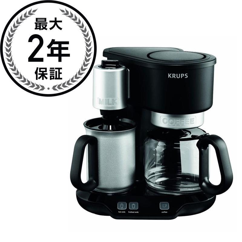 クラップス ラテチーノ コーヒーメーカー ミルク泡立て機能付 ブラック KRUPS KM310850 Latteccino Coffee Maker with Milk Frother Black 家電