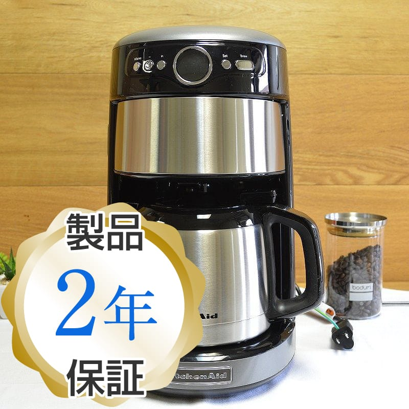 Kitchen aid coffee maker stainless steel empty feh KitchenAid KCM1203CU  12-Cup Thermal Carafe Coffee Maker