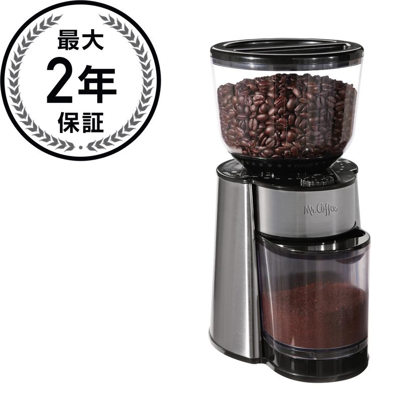 ミスターコーヒー 電動コーヒーミル 豆挽き Mr. Coffee BVMC-BMH23 Automatic Burr Mill Grinder 家電