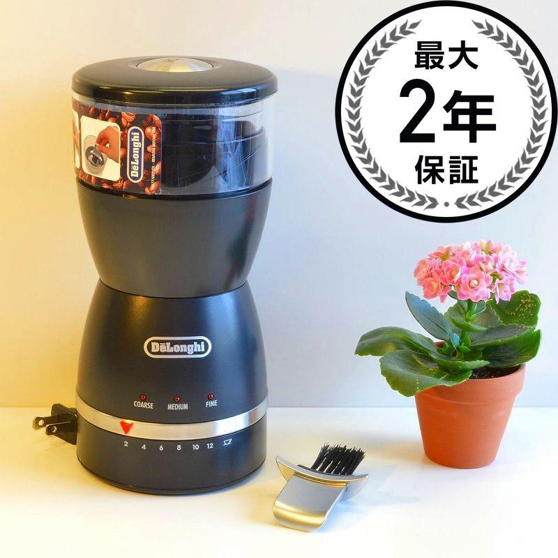デロンギ コーヒーグラインダー コーヒーミル DeLonghi KG49 Electronic Coffee-Bean Grinder with 3 Grind Settings 豆挽き 電動コーヒーミル プロペラ式 家電