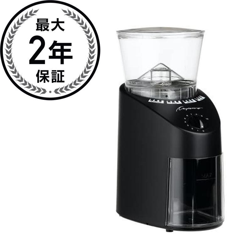 カプレッソ インフィニティ コーヒーグラインダー コーヒーミル ブラック Capresso 560.01 Infinity Burr Grinder, Black 豆挽き 電動コーヒーミル 家電