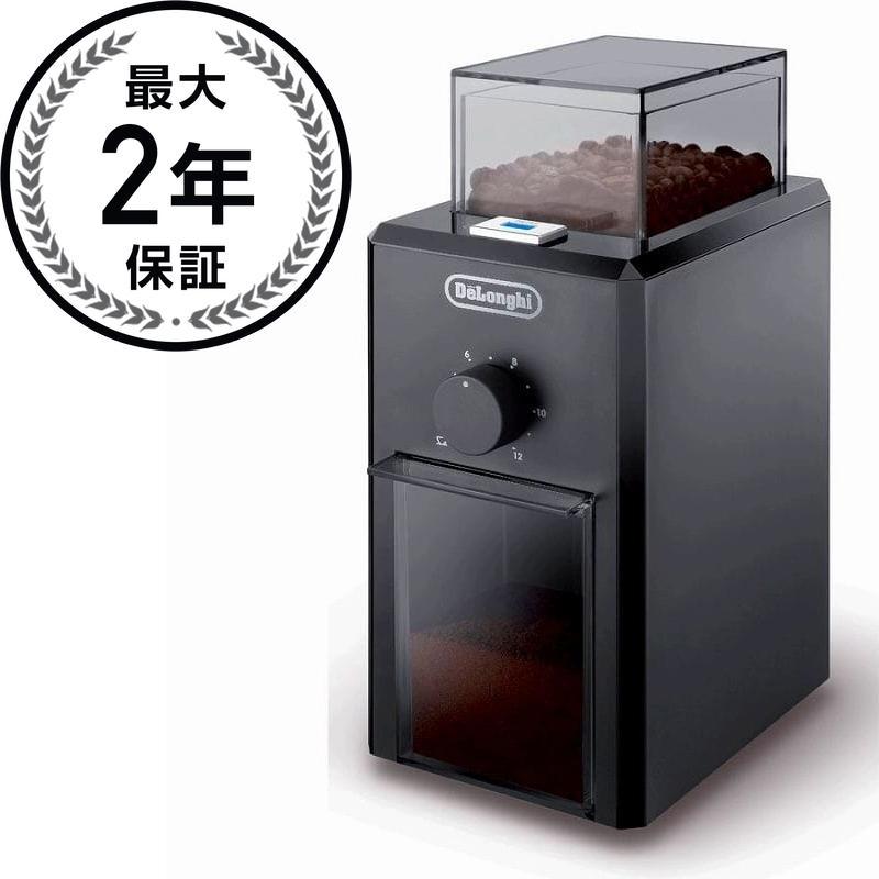 デロンギ 電動コーヒーグリンダー 豆挽き ブラック DeLonghi KG79 Electric 12-Cup Burr Grinder, Black 家電