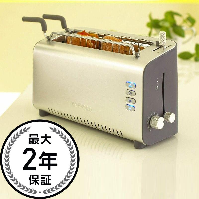 デロンギトースター 2枚焼き DeLonghi DTT312 2-Slice Adjustable Toaster 家電