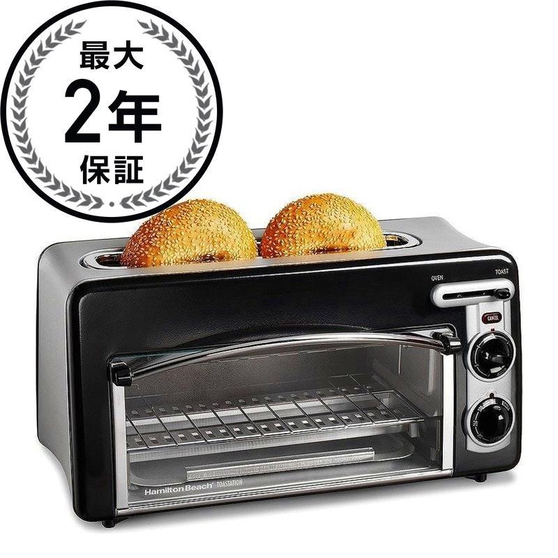 ハミルトンビーチ トースター&ミニオーブン ブラック Hamilton Beach 22708 Toastation 2-Slice Toaster and Mini Oven, Black 家電