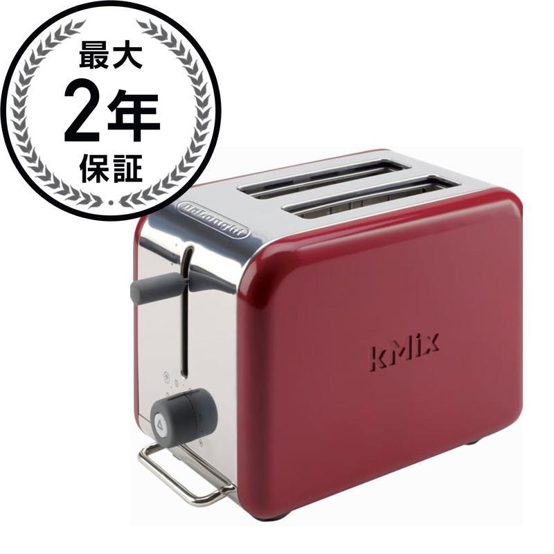 デロンギ トースター 2枚焼 レッドDeLonghi Kmix 2-Slice Toaster Red DTT02RE 家電