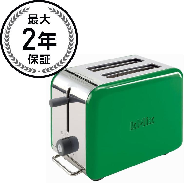 デロンギ トースター 2枚焼 グリーンDeLonghi Kmix 2-Slice Toaster Green DTT02GR 家電