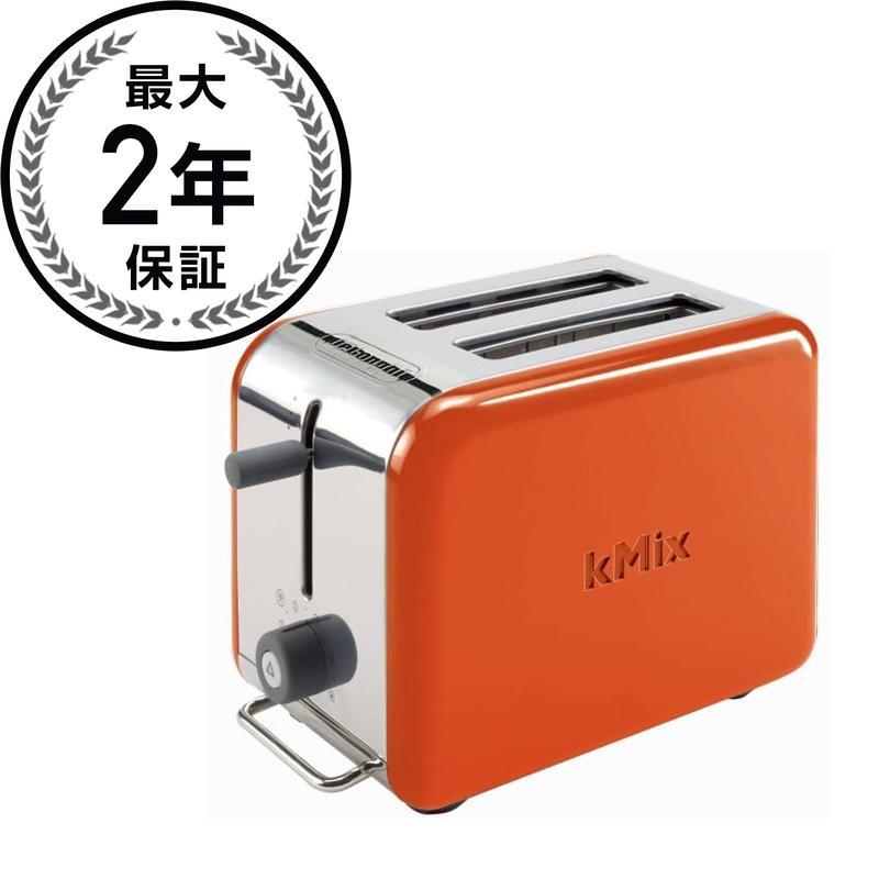 デロンギ トースター 2枚焼 オレンジDeLonghi Kmix 2-Slice Toaster Orange DTT02OR 家電