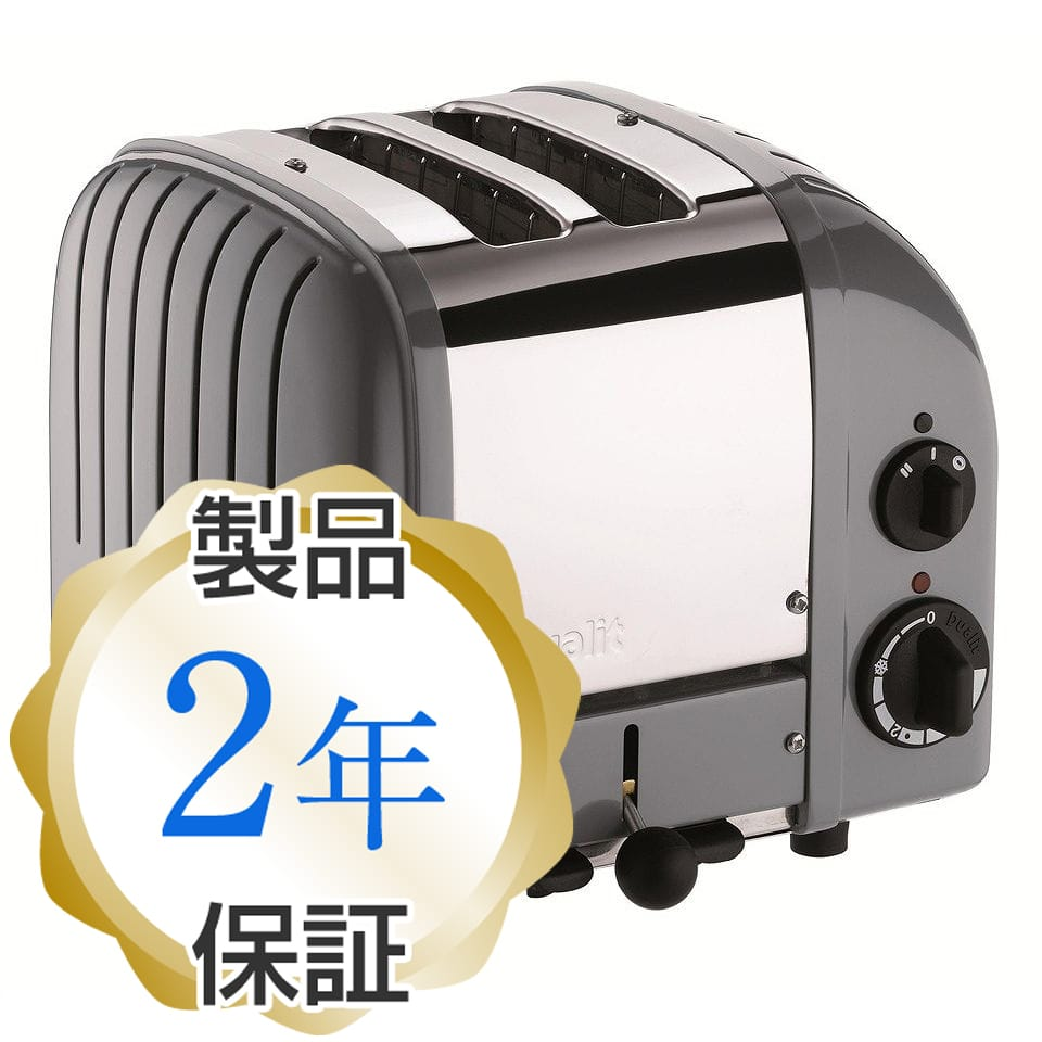デュアリット ニュージェネレーション トースター(2枚焼き) コビーグレーDualit Cobble-Gray NewGen 2-Sllice Toaster 家電