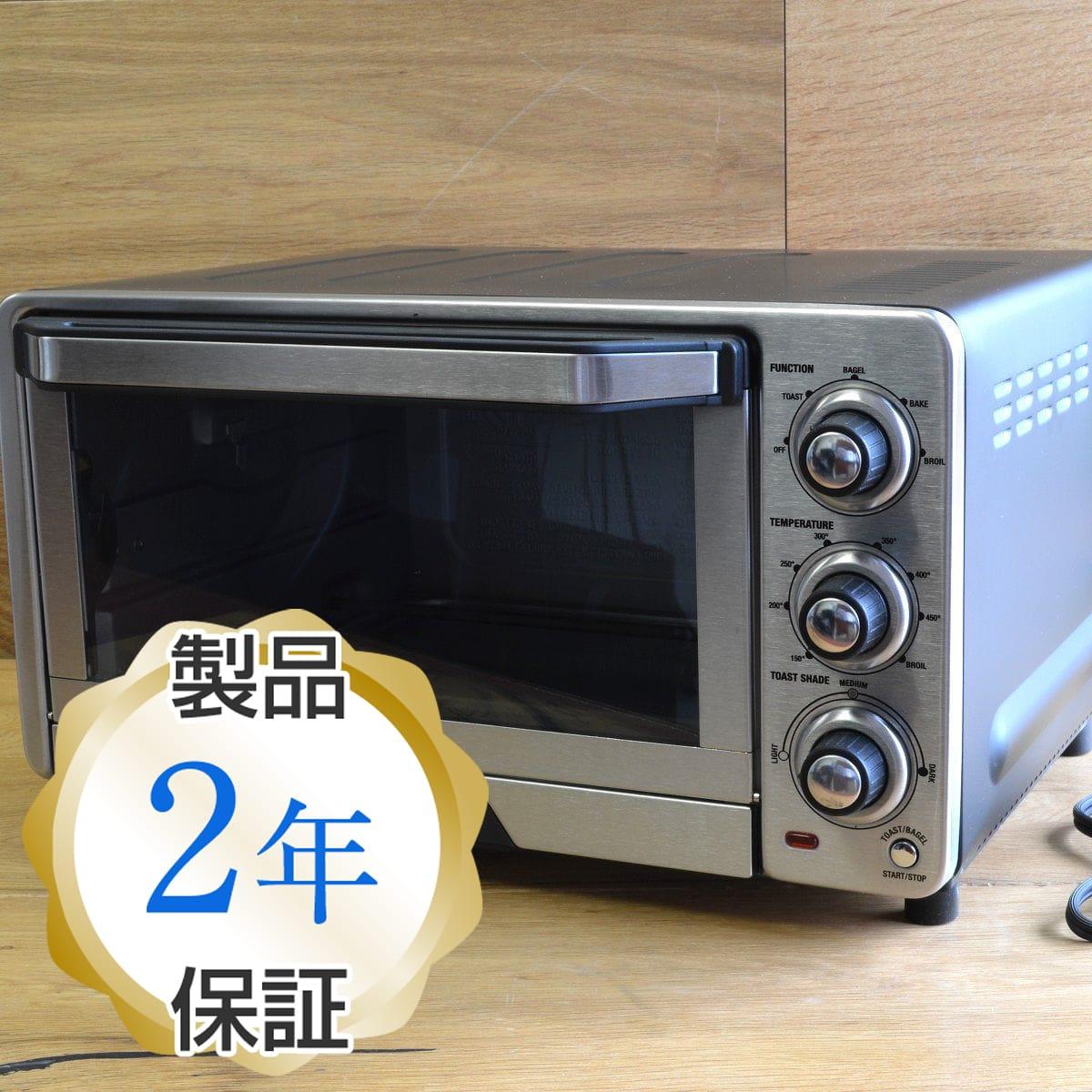 クイジナート オーブントースター Cuisinart TOB-40N Custom Classic Toaster Oven Broiler 家電