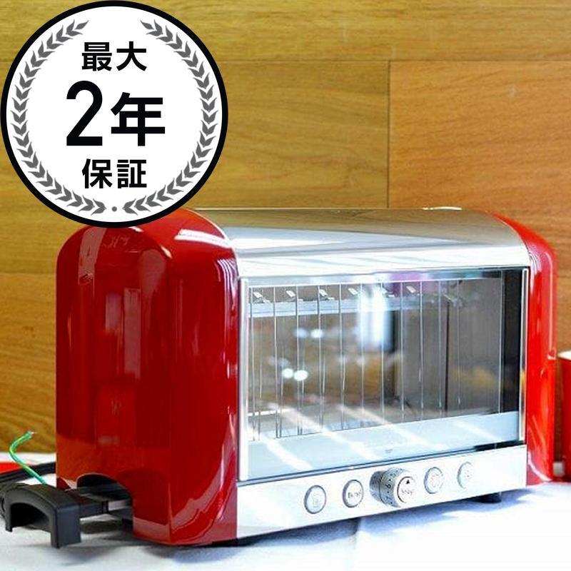 マジミックス ビジョンクリアトースター 2枚焼き レッドMagimix Colored Vision Toaster 家電