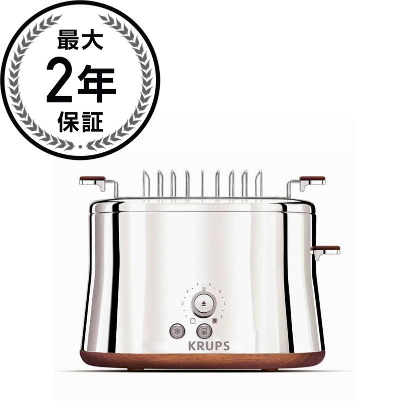 クラップス トースター 2枚焼 トースト ベーグル ステンレス KRUPS KH754 Silver Art Collection 2-Slice Toaster with Stainless Steel Housing, Silver 家電