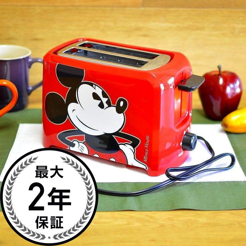 ディズニークラシック ミッキーマウス 2枚焼きトースターDisney Classic Mickey Mouse Toaster DCM-21 家電