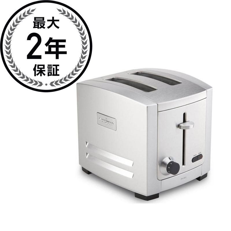 オールクラッド 2枚焼きトースター 6ブラウニングコントロール設定All-Clad TJ802D Stainless Steel 2-Slice Toaster with 6 Browning Control Settings / Frozen Bread Setting / Bagel Function / Kitchen Electric, Silver 家電