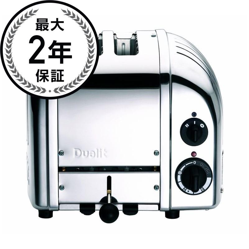 デュアリット 2枚焼 トースター クローム Dualit 2-Slice Toaster, Chrome 家電