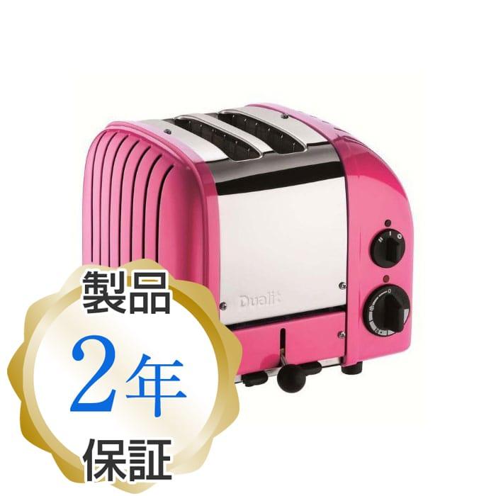 デュアリット 2枚焼き クラシックトースター チリーピンクDualit 2 Slice Classic Toaster, Chilly Pink 家電