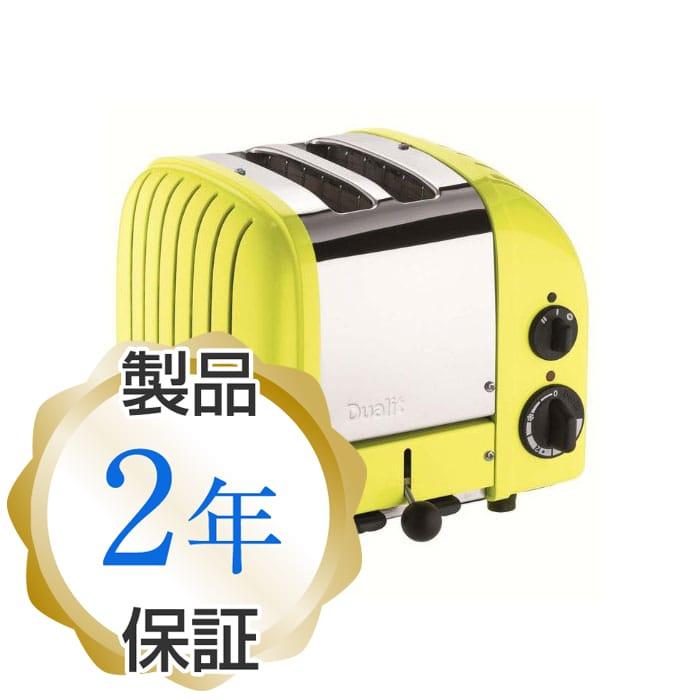 デュアリット 2枚焼き クラシックトースター シトラスイエロー Dualit 2 Slice Classic Toaster, Citrus Yellow 家電