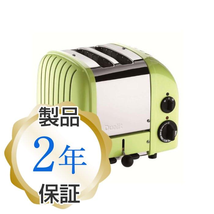 デュアリット 2枚焼き クラシックトースター ライムグリーンDualit 2 Slice Classic Toaster, Lime Green 家電