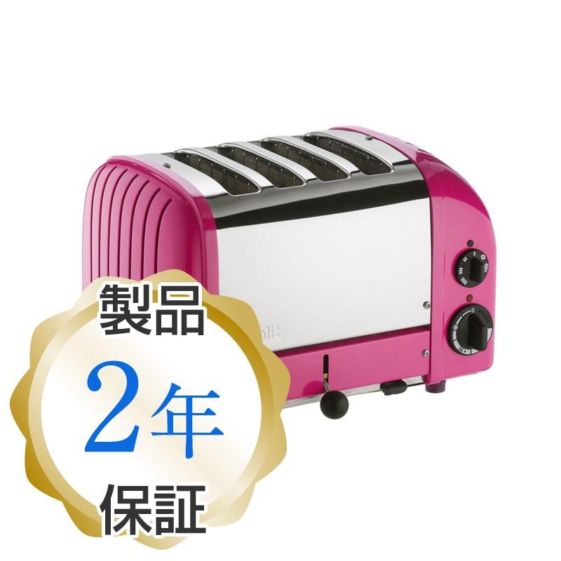 デュアリット 4枚焼き クラシックトースター チリーピンクDualit 4 Slice Classic Toaster, Chilly Pink 家電