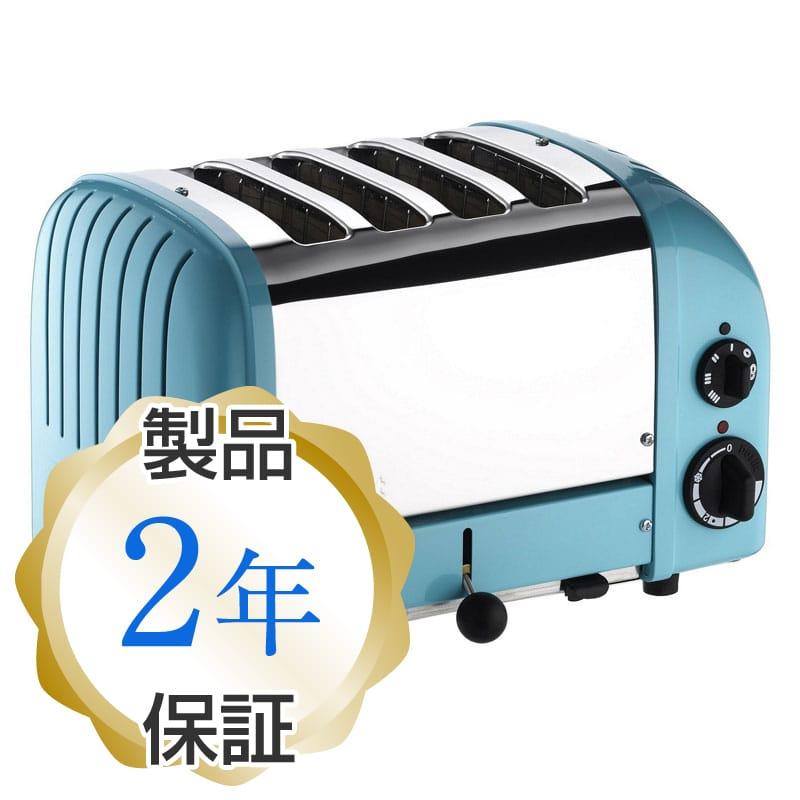デュアリット ニュージェネレーション 4枚焼きトースター アズールブルーDualit New Generation 4 Slice Azure Blue Toaster 家電