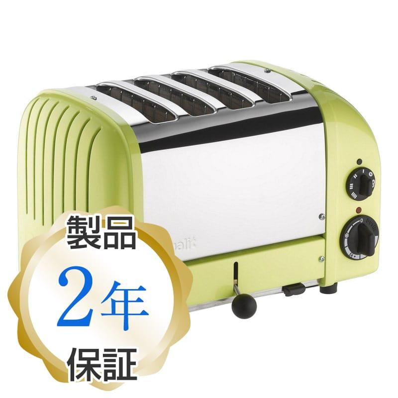 デュアリット 4枚焼きクラシックトースター ライムグリーンDualit 4 Slice Classic Toaster, Lime Green 家電
