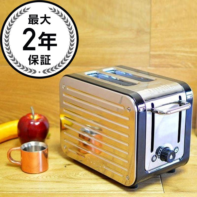デュアリット 2枚焼きトースター 26555デザインシリーズDualit 26555 2-Slice Design Series Toaster, Black and Steel 家電
