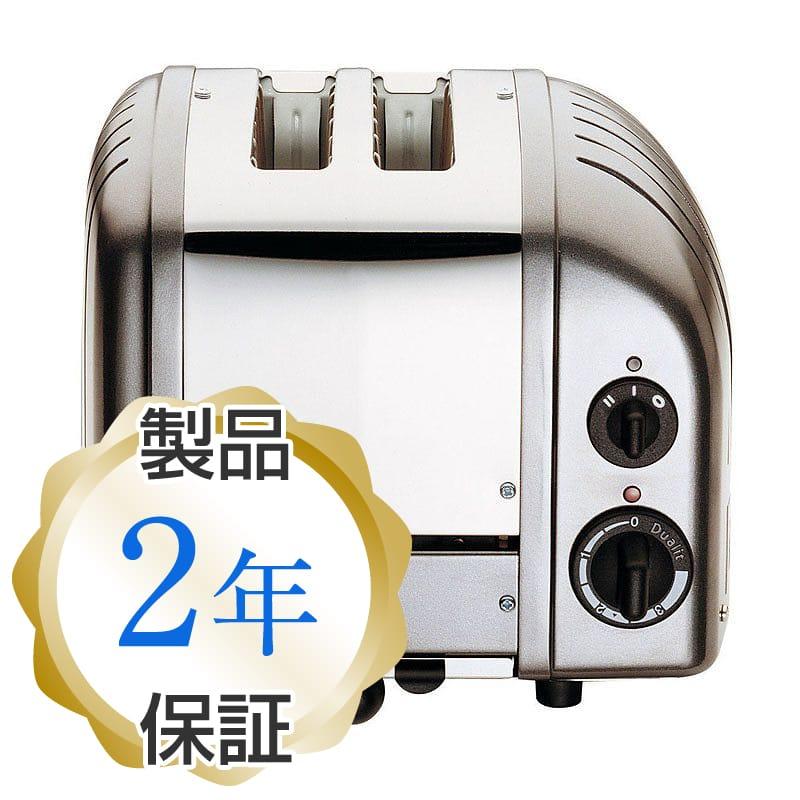 デュアリット 2枚焼き クラシックトースター チャコールDualit Classic 2-Slice Toaster, Charcoal 家電