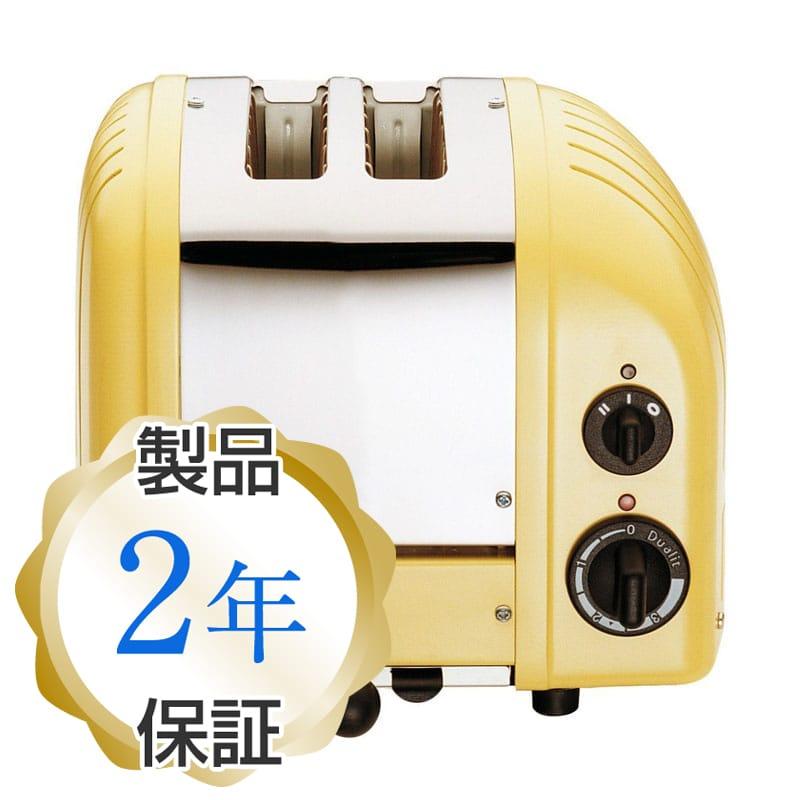デュアリット two pieces ware classical music toaster Ai Kanari Herault Dualit 2-Slice Toaster, Canary Yellow