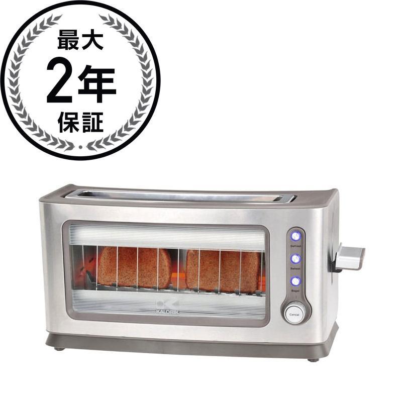 カロリック ガラス2枚焼きトースターKalorik Glass Toaster 家電