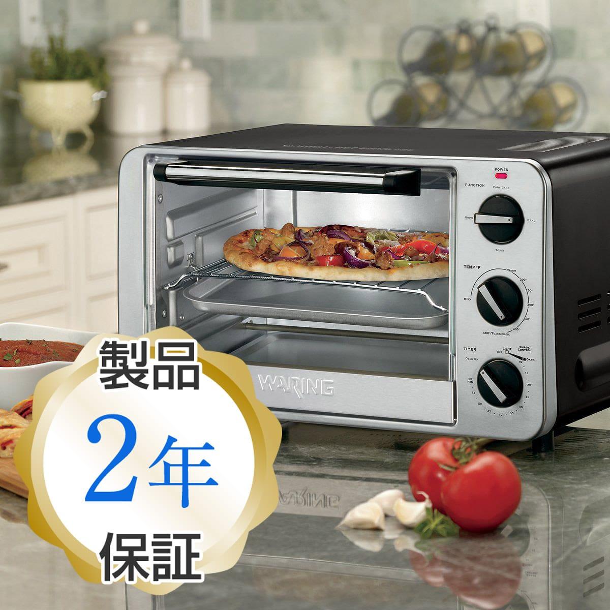 ワーリング コンべクショントースターオーブン Waring Pro TCO600 Professional Convection Toaster Oven 家電