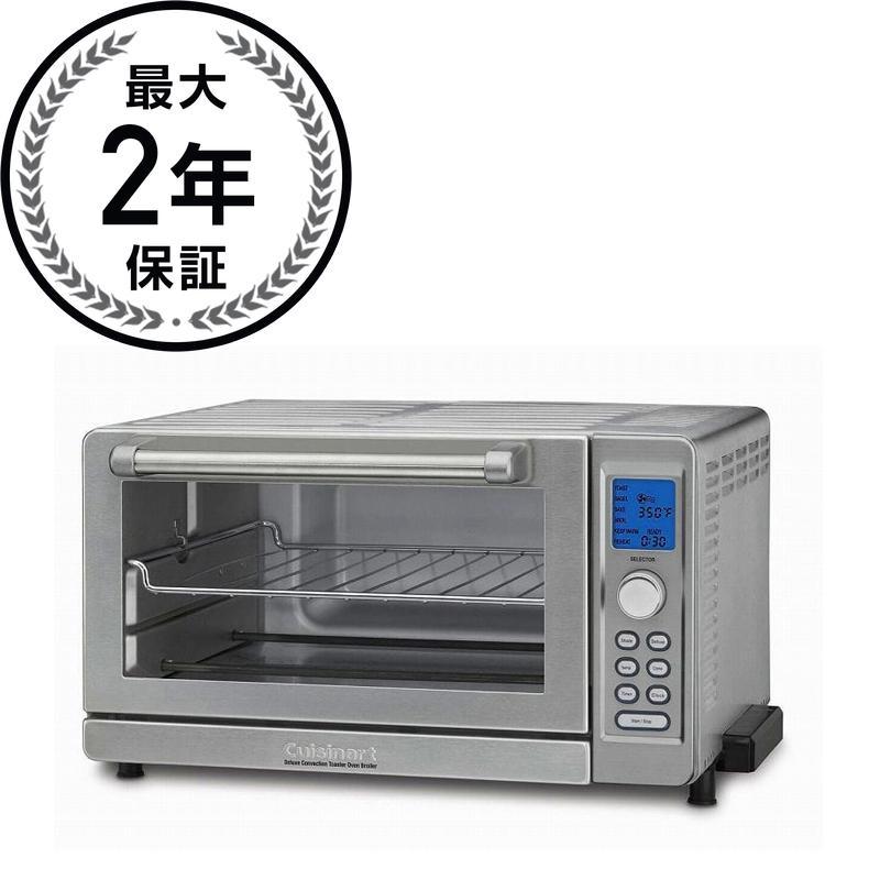 クイジナート デラックス コンベクション オーブン 6枚焼 ステンレス Cuisinart TOB-135 Deluxe Convection Toaster Oven Broiler, Brushed Stainless 家電