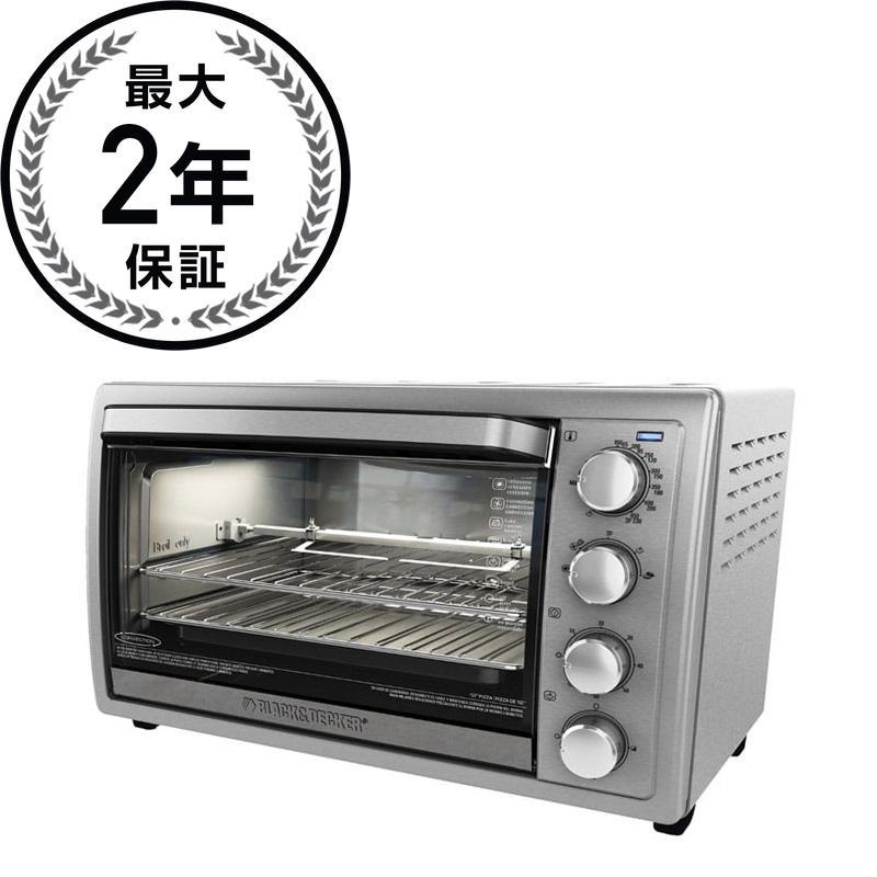 【30日間返金保証】【送料無料】【最大2年保証】 ロティサリー ブラックデッカー トースターオーブン シルバー Black  Decker TO4314SSD Rotisserie Toaster Oven, Silver 家電