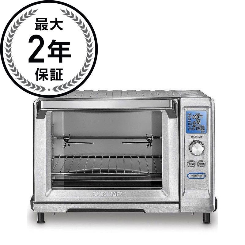 トースター オーブン クイジナート コンベクション ロティサリー機能付 Cuisinart TOB-200N Rotisserie Convection Toaster Oven 家電