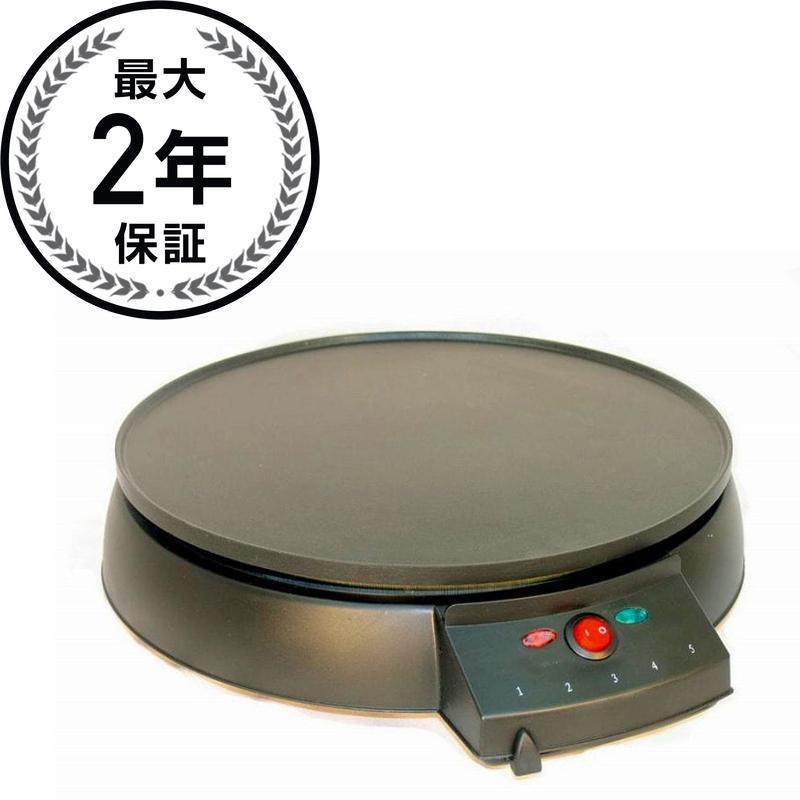 クチーナプロ グリル&クレープメーカー 30cm (ホットプレート)5段階温度調整 CucinaPro 1448 12 Inch Griddle & Crepe Maker 家電