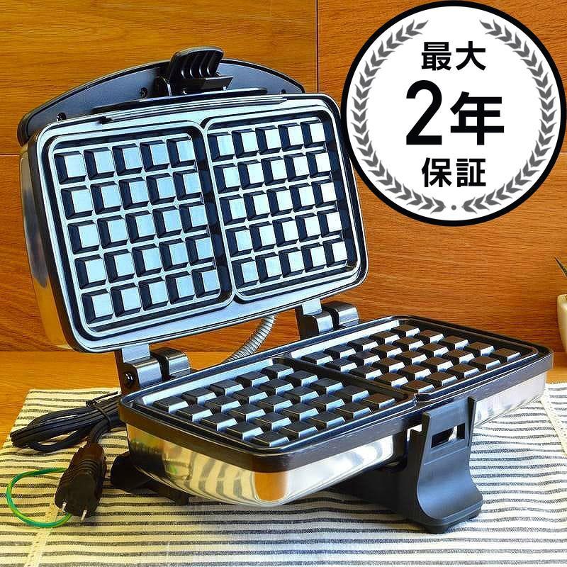 シェフズチョイス クラシックワッフルメーカー 2枚焼き Chef's Choice 852 Classic Waffle pro 2 Square Waffle Maker 家電