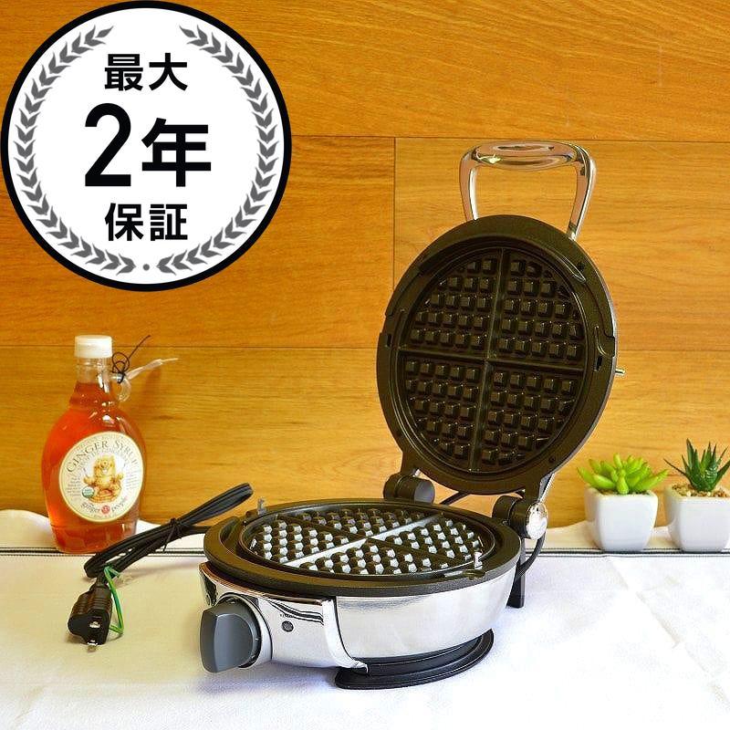 オールクラッド ワッフルメーカー クラシック ラウンド 丸型 All-Clad Stainless Steel Classic Round Waffle Maker with 7 Browning Settings, 4-Section 家電