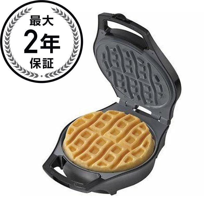 ハミルトンビーチ ワッフルメーカー Hamilton Beach 26040 Mess Free Belgian Style Waffle Maker 家電