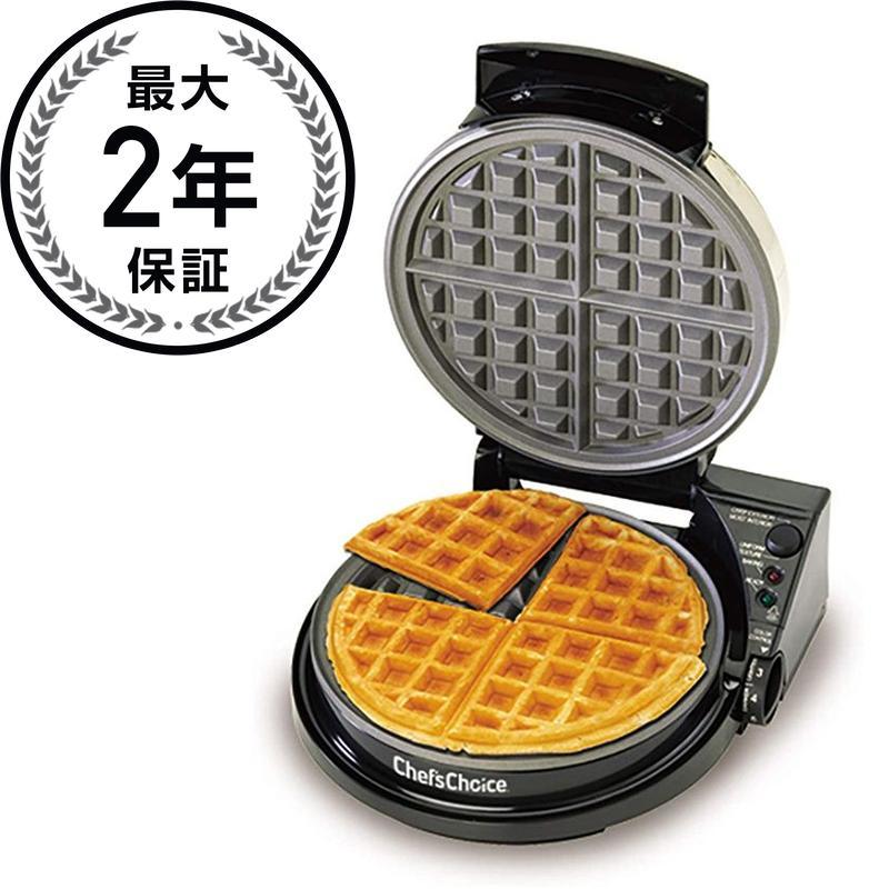 シェフズチョイス 丸型4枚焼 ワッフルメーカー Chef's Choice 830B WafflePro Classic Belgian Waffle Maker 家電