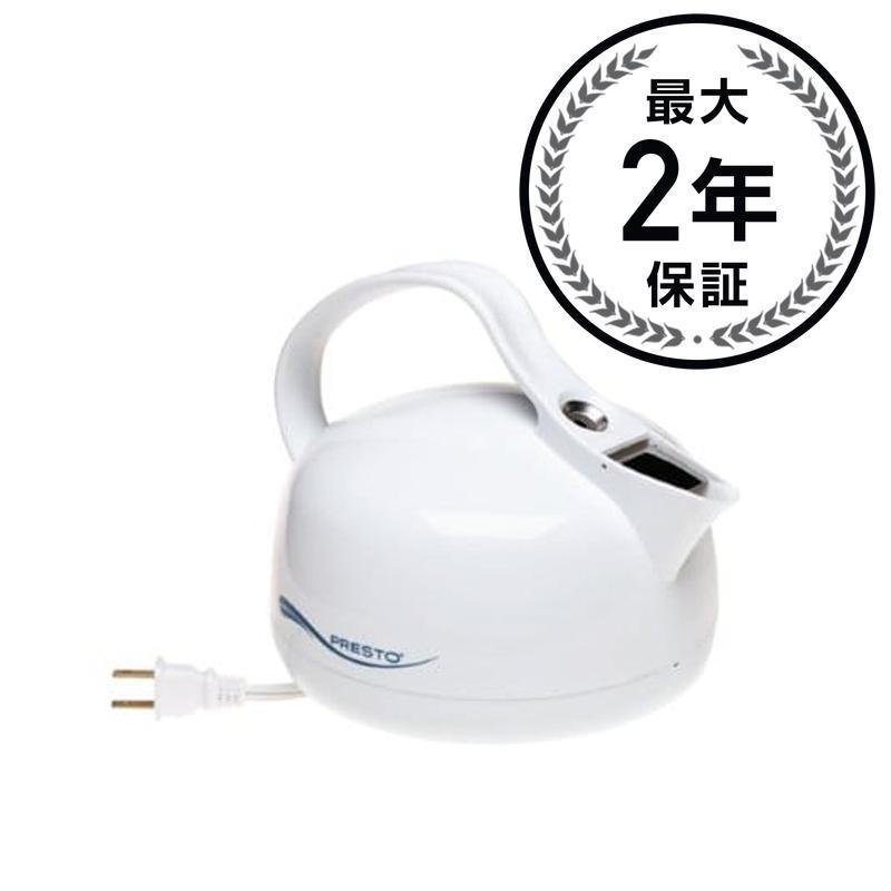 プレスト 笛吹き電気ケトル Presto 02703 Electric Tea Kettle 家電