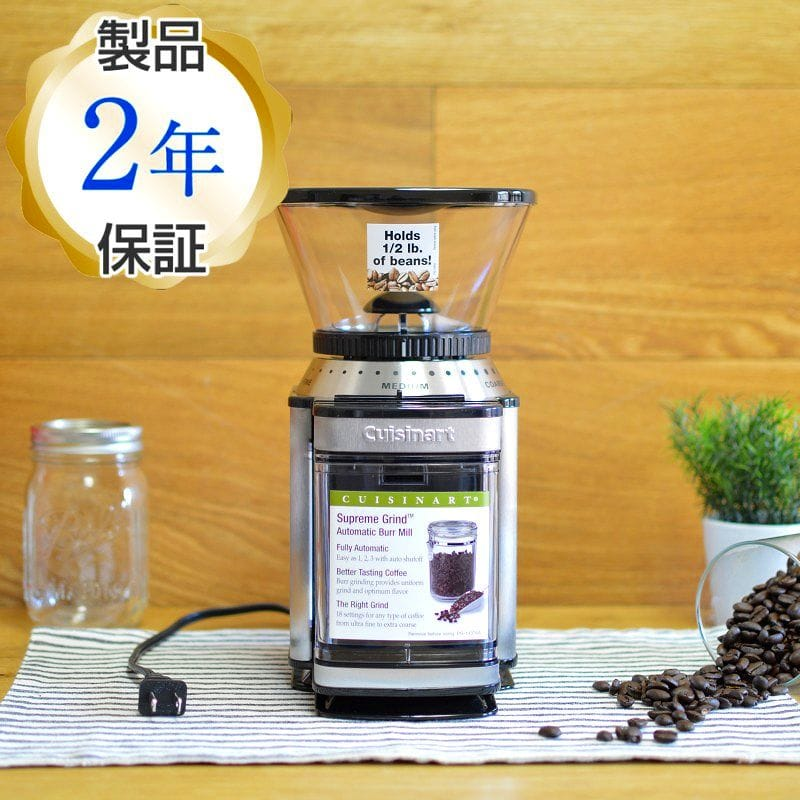 クイジナート コーヒーグラインダー ミル Cuisinart Coffee Mill DBM-8 家電