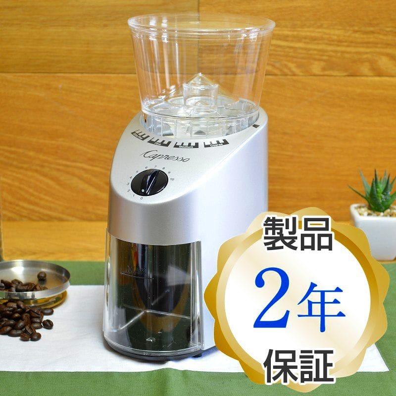 カプレッソ インフィニティ コーヒーグラインダー コーヒーミル シルバー Capresso 560.04 Infinity Burr Grinder, Brushed Silver 豆挽き 電動コーヒーミル 家電