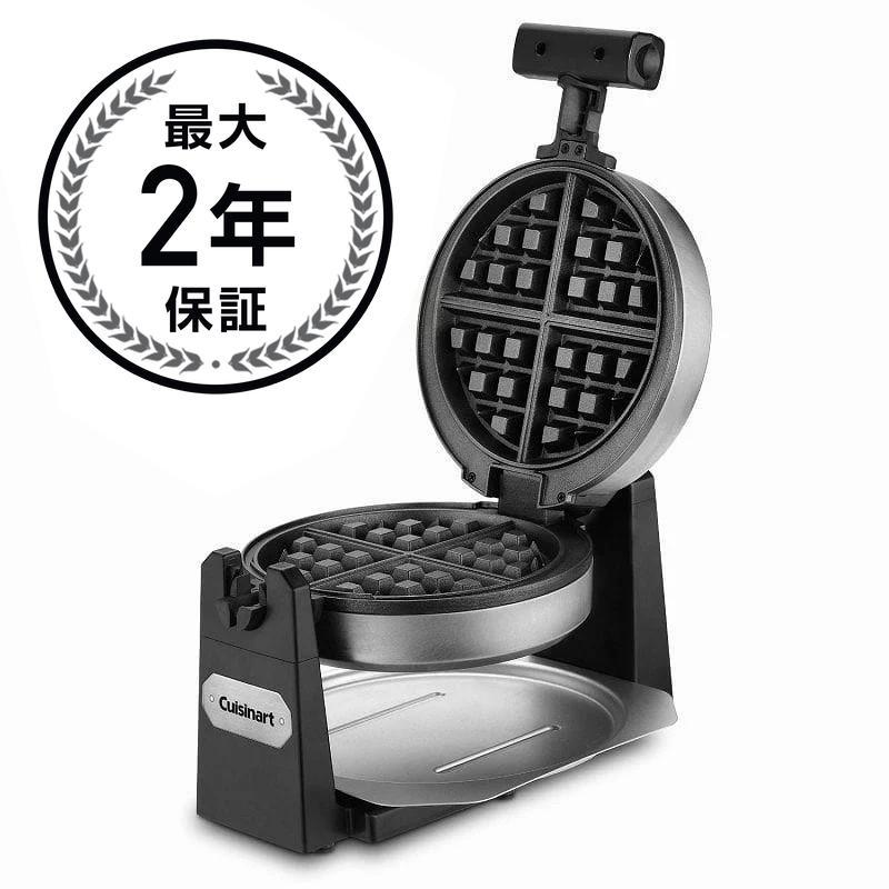クイジナート ワッフルメーカー 4枚焼 丸型 Cuisinart WAF-F10 Belgian Waffle Maker,Stainless Steel ホットケーキミックスでもできます 家電