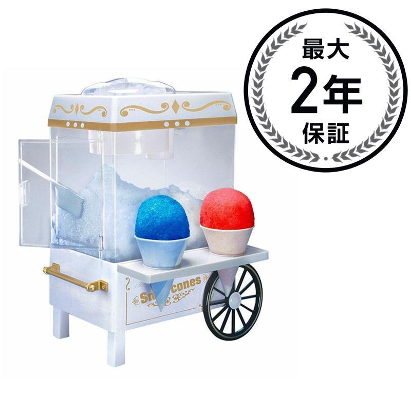 ノスタルジア かき氷機 スノーコーン Nostalgia SCM-502 Old Fashioned Snow Cone Maker 家電