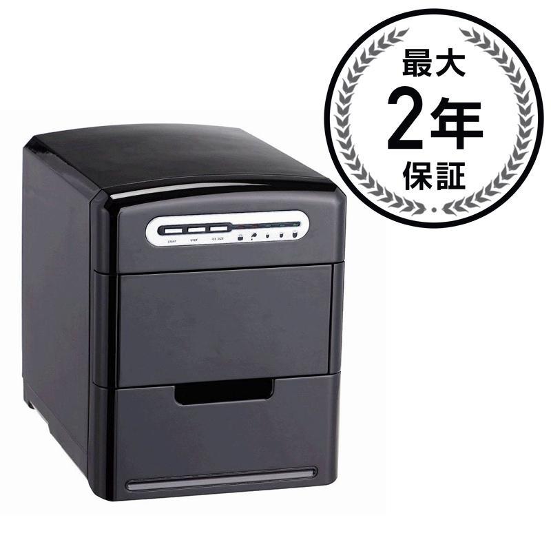 自動製氷機 ポータブルキューブアイスメーカー ブラック 簡単に氷ができます Sunpentown Portable Ice Maker IM-120B Black 家電