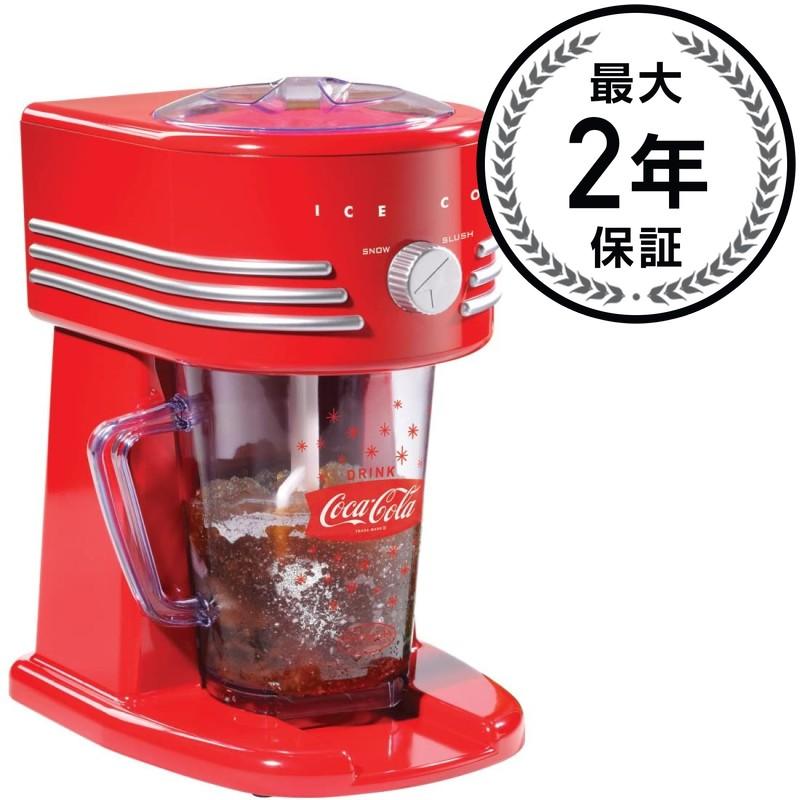 コカ・コーラ ノスタルジア レトロ かき氷機 フローズンメーカー Nostalgia Coca Cola FBS400COKE Frozen Beverage Maker 家電
