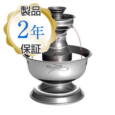 セフラ ジュースファウンテン Sephra Heated Home Beverage Fountain (1 gallon) 家電