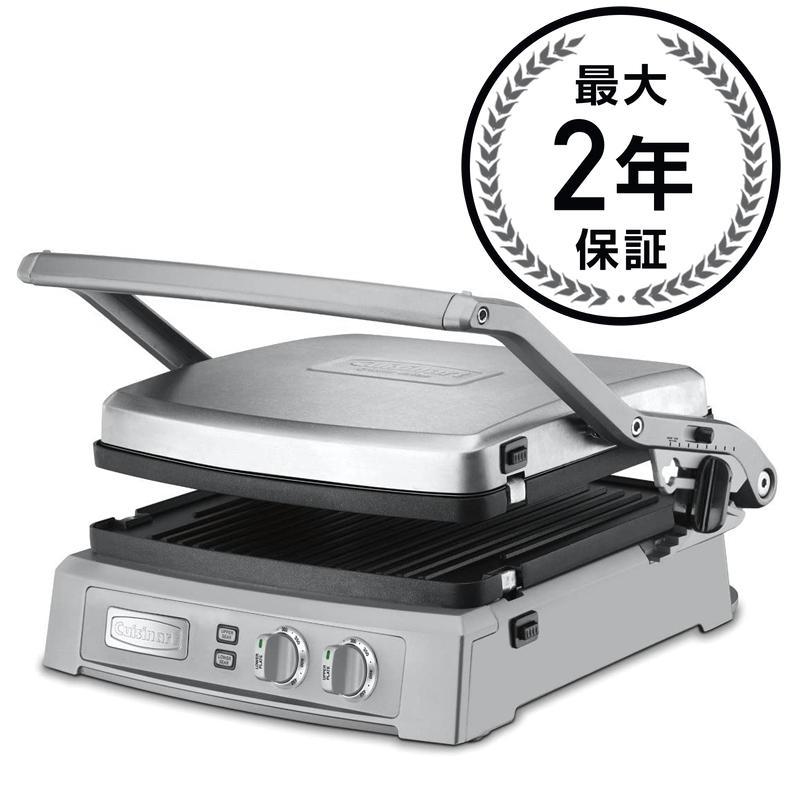 クイジナート パニーニグリル ホットプレート 鉄板焼き ステーキ 焼肉 Cuisinart GR-150 家電