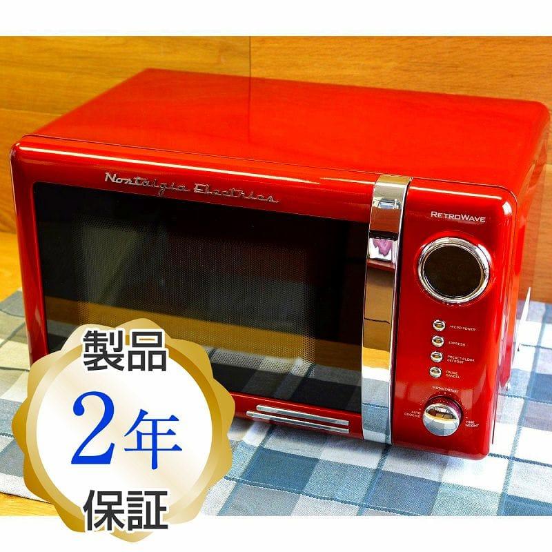 Nostalgia Nostalgic Microwave Oven Red Electrics Retro Series Countertop Rmo770red