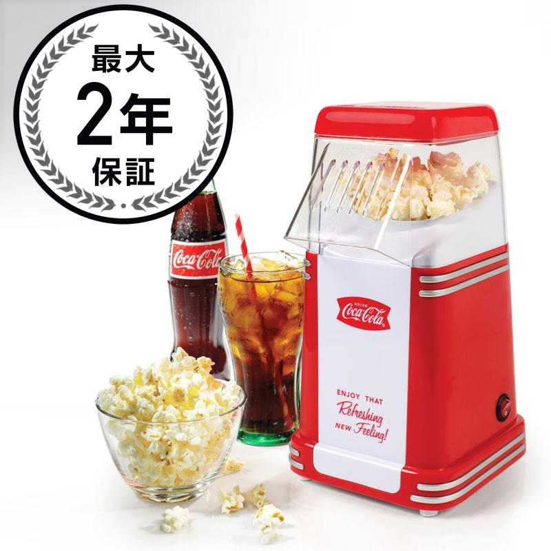 コカ・コーラ ミニサイズ レトロ エアポップコーンメーカー ノスタルジア Nostalgia Coca Cola Mini Hot Air Popcorn Popper 家電