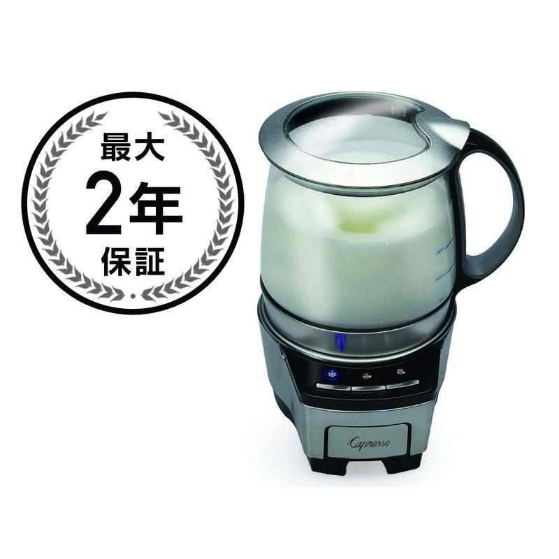 電動 ミルク泡だて器 最大470ml フローサー フォーマー カプレッソ ホットチョコレート カフェラテ カプチーノ Capresso Froth TEC Automatic Milk Frother 206.05 家電