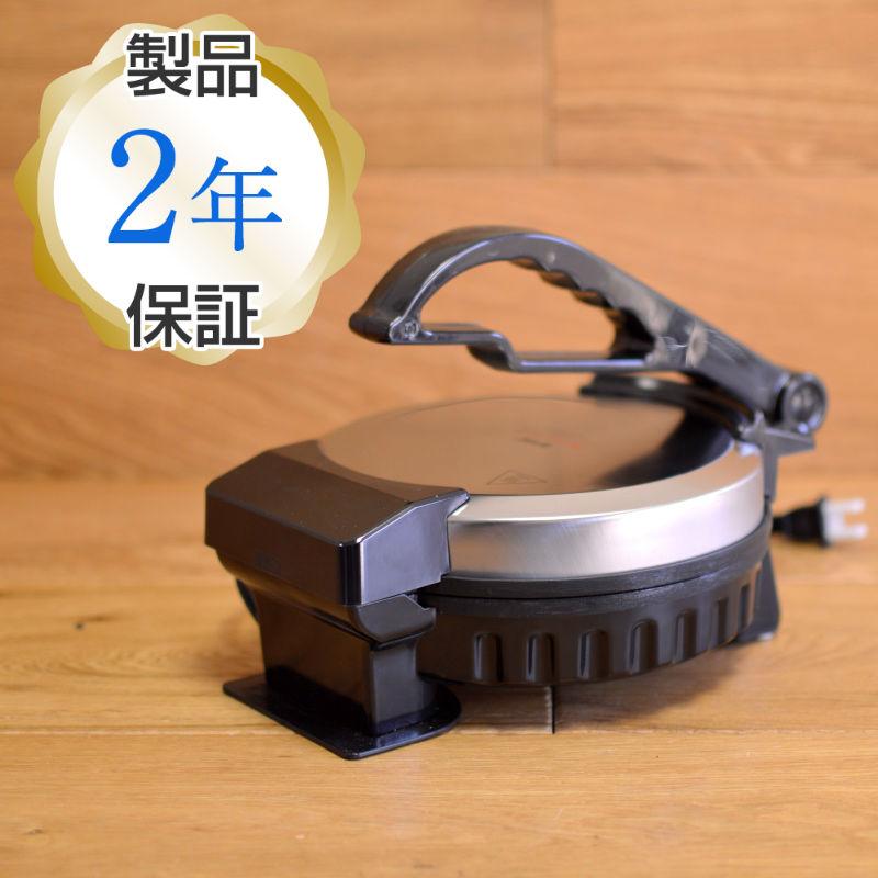 オービット トルティーヤメーカー Orbit 110-volt Roti King Tortilla Maker 家電